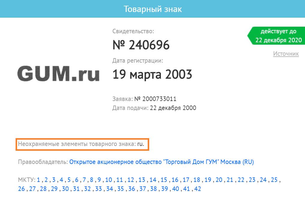 регистрация домена на 10 лет